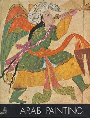 9780302000809: Arab Painting (Treasures of Asia)