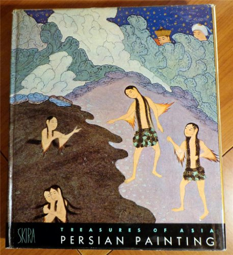 9780302000847: Persian Painting (Treasures of Asia S.)