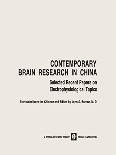 the basic research on contemporary china