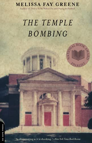 9780306815188: The Temple Bombing