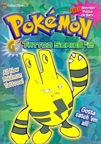 9780307104045: Pokemon GS Tattoo Series #2 (Tattoo Time)