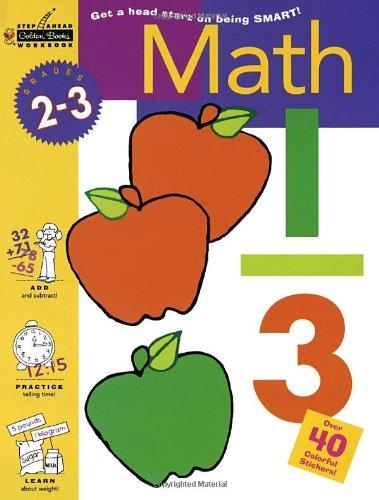 9780307235480: Math (Grades 2 - 3) (Step Ahead)