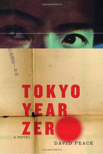 9780307263742: Tokyo Year Zero