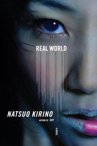 9780307267573: Real World
