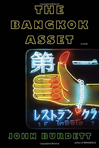 9780307272683: The Bangkok Asset (Sonchai Jitpleecheep)
