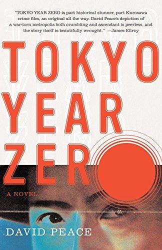 9780307276506: Tokyo Year Zero