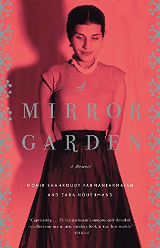 9780307278784: A Mirror Garden (Vintage)