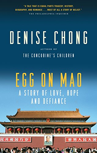 9780307355805: Egg on Mao: A Story of Love, Hope and Defiance