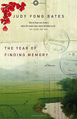 9780307356536: The Year of Finding Memory: A Memoir
