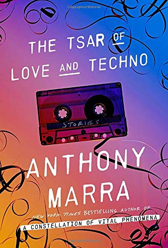 9780307362650: The Tsar of Love and Techno: Stories