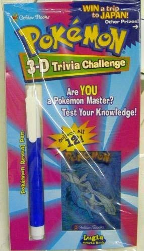 9780307370129: 3-D Trivia Challenge Book: Lugia (Lenticular Mini-Mark & See)
