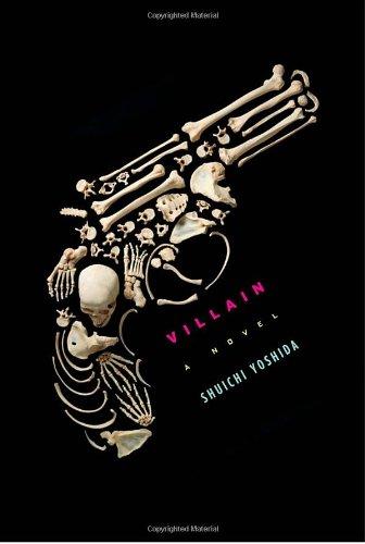 9780307378873: Villain: A Novel
