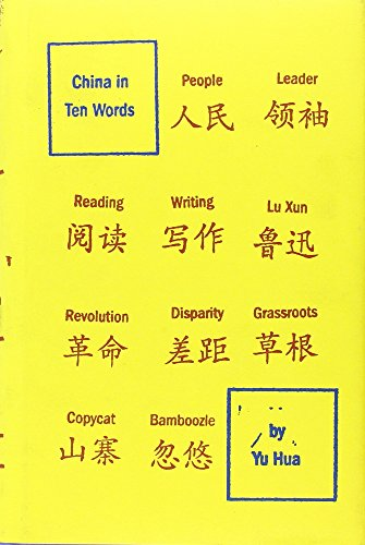 9780307379351: China in Ten Words