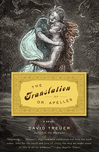 9780307386625: The Translation of Dr. Apelles (Vintage Contemporaries)