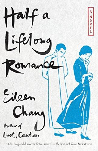 9780307387547: Half a Lifelong Romance (Vintage International)