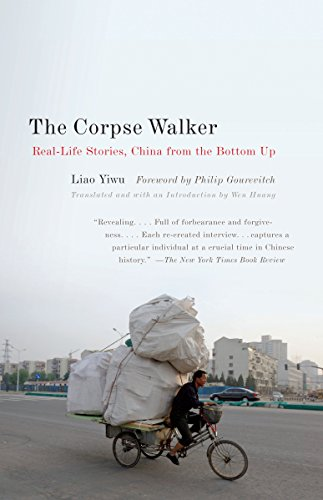 9780307388377: The Corpse Walker: Real Life Stories: China From the Bottom Up