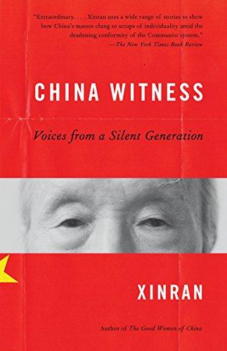 9780307388537: China Witness