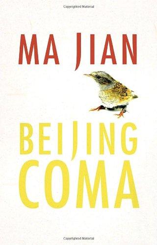 Beijing Coma: Ma; Drew, Flora