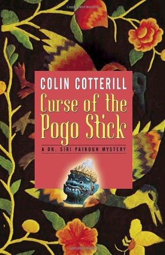 9780307397256: Curse of the Pogo Stick