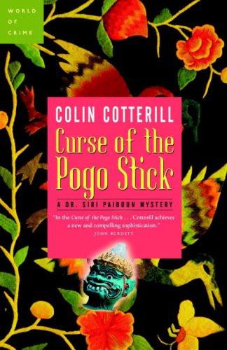 9780307397263: Curse of the Pogo Stick