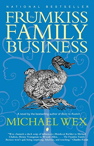 9780307397775: The Frumkiss Family Business