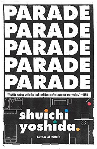 9780307454935: Parade (Vintage Contemporaries)
