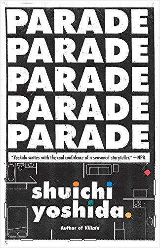 9780307454935: Parade (Vintage Contemporaries Original)