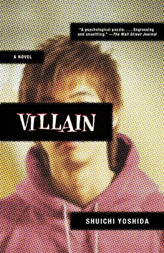 9780307454942: Villain: A Novel (Vintage Crime/Black Lizard)