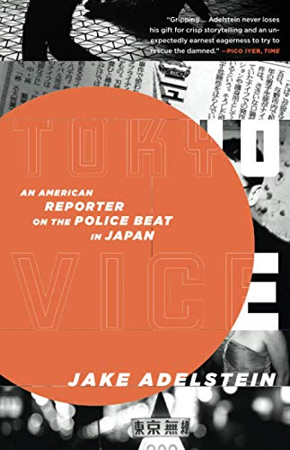 9780307475299: Tokyo Vice: An American Reporter on the Police Beat in Japan