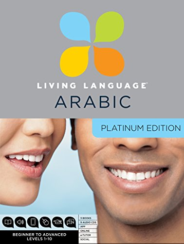 9780307479143: Living Language Arabic: Platinum Edition [With 4 Books and Apps, Online Course, E-Tutor, Online Community]