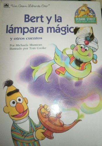 9780307520739: Bert Y LA Lampara Magica (Spanish Edition)