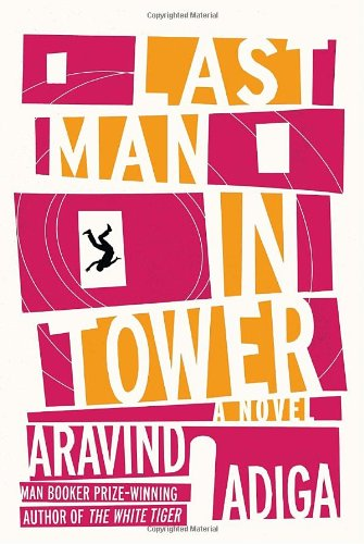 9780307594099: Last Man in Tower