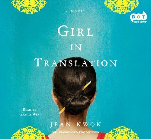 Girl in Translation: Jean Kwok (Author), Grayce Wey (Narrator)