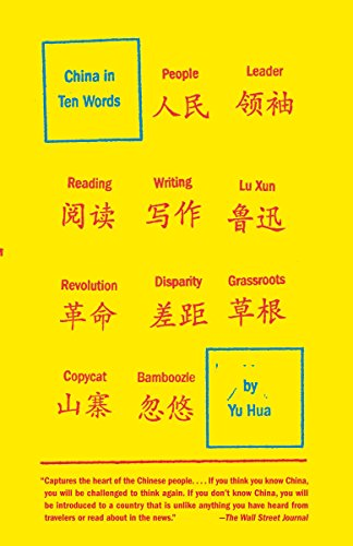 9780307739797: China in Ten Words