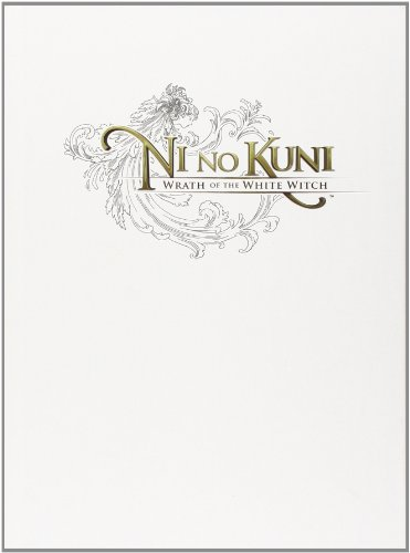 9780307895981: Ni No Kuni: Wrath of the White Witch: Prima Official Game Guide
