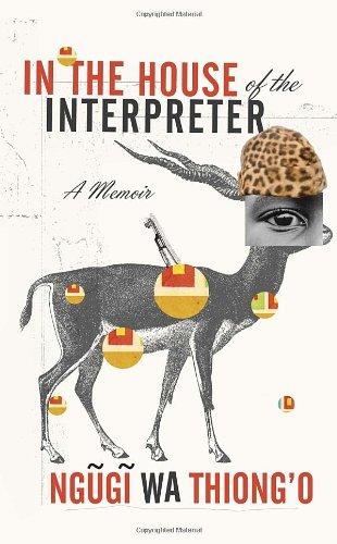 9780307907691: In the House of the Interpreter: A Memoir