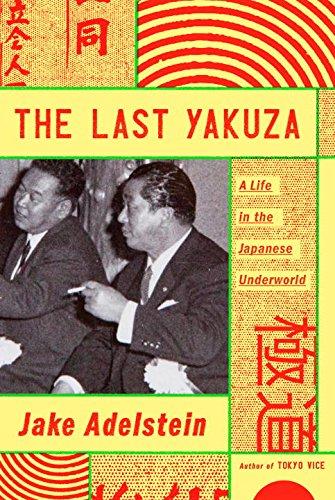 9780307908384: The Last Yakuza: A Life in the Japanese Underworld