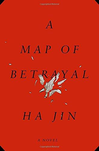 9780307911605: A Map of Betrayal