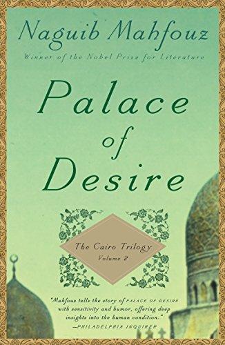 9780307947116: Palace of Desire