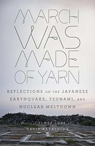 March Was Made of Yarn: Reflections on: Elmer Luke (Editor),