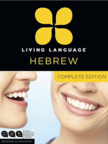 9780307972149: Living Language Hebrew, Complete Edition