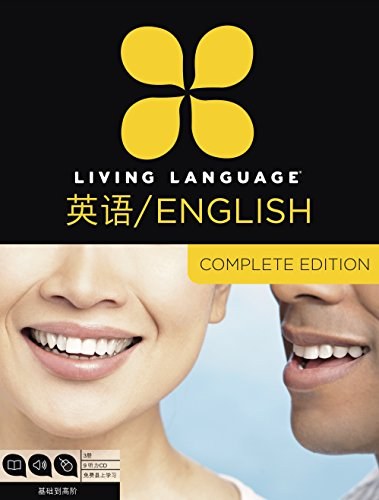 9780307972453: Living Language English for Chinese Speakers, Complete Edition (ESL/Ell): Beginner Through Advanced Course, Including 3 Coursebooks, 9 Audio CDs, and