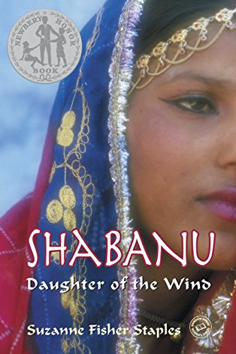 9780307977885: Shabanu: Daughter of the Wind