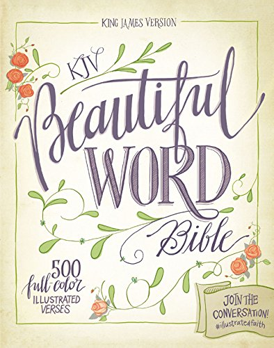 KJV, Beautiful Word Bible, Hardcover, Red Letter Edition (Hardcover): Zondervan