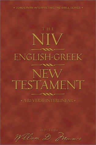 9780310203773: NIV English-Greek New Testament, The