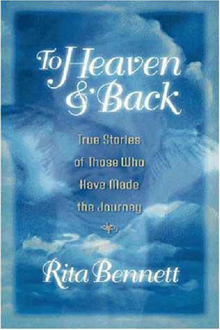 9780310210788: To Heaven and Back