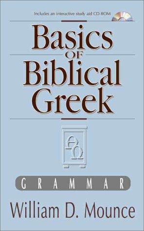 9780310232117: Basics of Biblical Greek Grammar