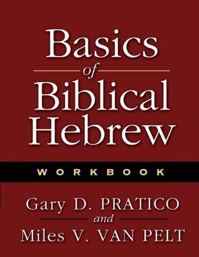 9780310237013: Basics of Biblical Hebrew Workbook