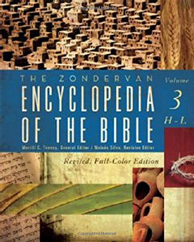 9780310241331: The Zondervan Encyclopedia of the Bible