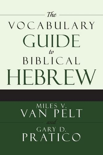 9780310250722: The Vocabulary Guide to Biblical Hebrew
